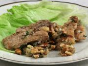 Pork with Honey and Walnuts